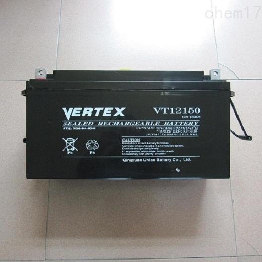 友联蓄电池VT12150办事处