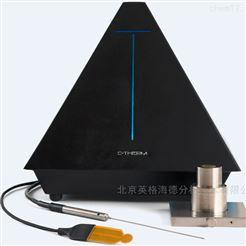 Trident導熱系數分析儀