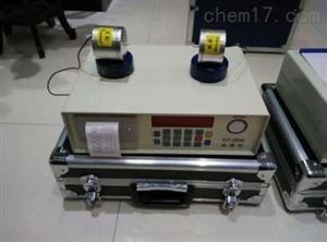 混凝土动弹性模量测定仪