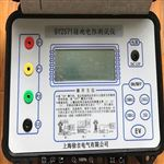 ET2571数字接地电阻测试仪