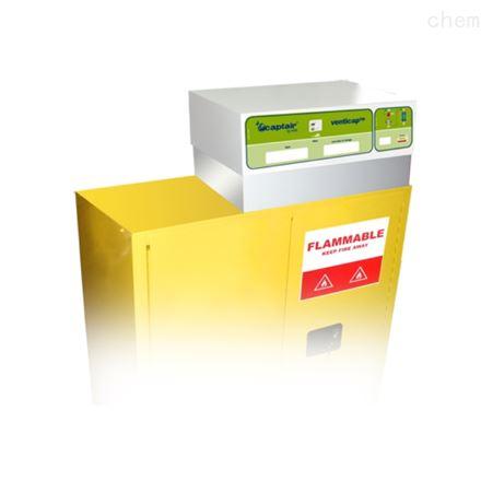 依拉勃防火储药柜专用过滤装置Venticap®502