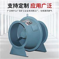SGJ-I-3.0D-1.1kwSGJ高效低噪斜流风机