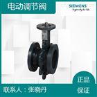 西门子VAF41.80-100价格