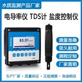 T6030在线电导率仪|彩色大屏|接口丰富