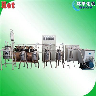 0.5L实验室连续反应釜系统  定制