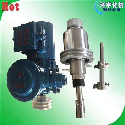 HY5L反应釜磁力搅拌器 磁力耦合器