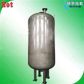 HY2000L立式储罐  不锈钢 定制