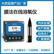 T4042在线微量氧仪|电厂氧监测|钢厂
