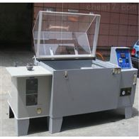 科迪直销二氧化硫试验箱型号厂家报价参数