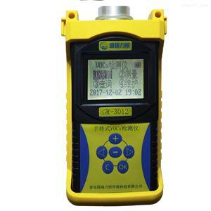 国瑞力恒泵吸式VOCs检测仪