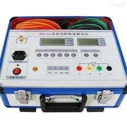 特价供应10A直流电阻测试仪