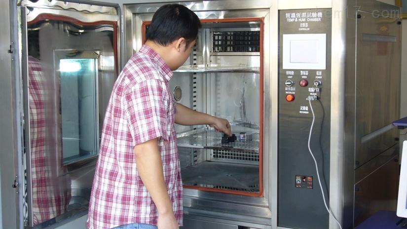 温湿度老化试验仪