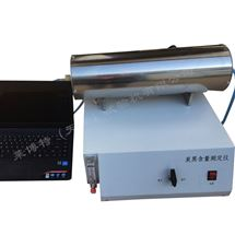 LBT-38型微機控製炭黑含量測定儀