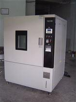 ZT-CTH-800K温度变化试验箱