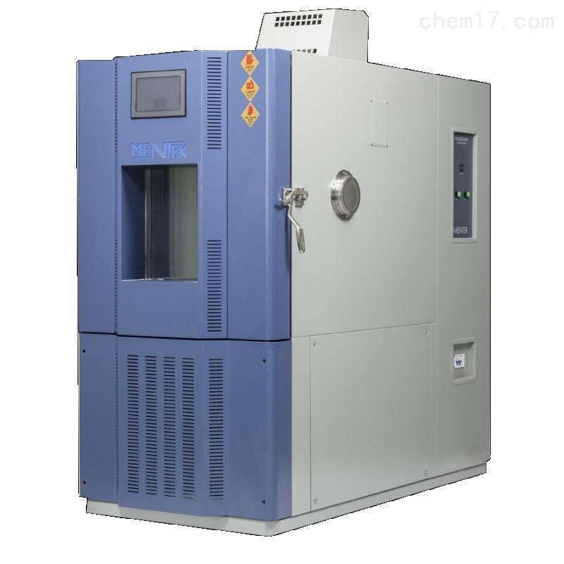 环境模拟测试设备