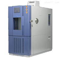 ZT-CTH-225F動力電池防爆高低溫試驗箱