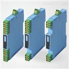 MS7082(MS7920)热电阻输入隔离器