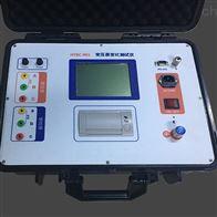 全自动变比测试仪HYBC-901型