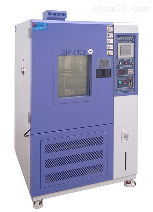 臭氧测试机