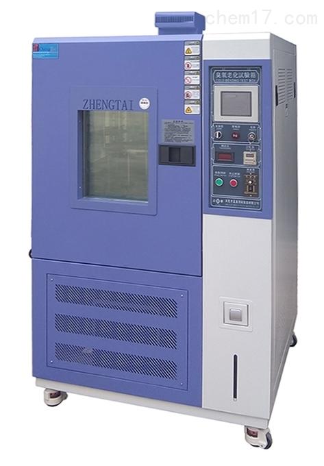 臭氧实验机