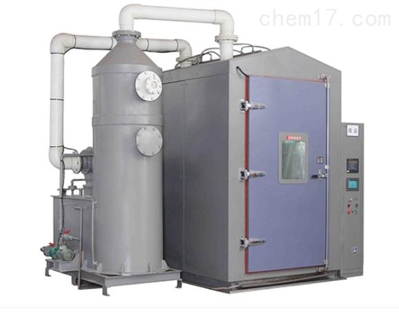 二氧化硫试验