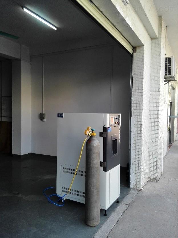 混凝土碳化测试仪