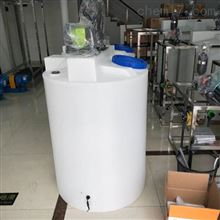 MYJY-500L污水处理盐酸加药装置