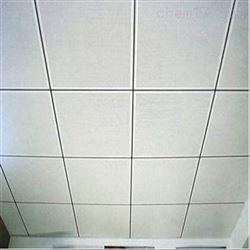 600*600矿棉吸音板吊顶用材