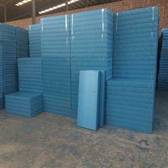 1200*600高强度冷库环保节能保温板隔热板挤塑板
