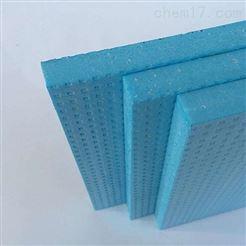 1200*600保温XPS挤塑板价格
