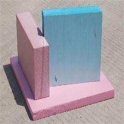 1200*600b2级阻燃地暖保温挤塑板