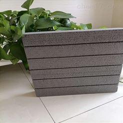 1200*600加工高抗压屋面保温挤塑板