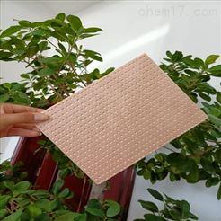 1200*600挤塑板加强促销家用耐高温热销品内外墙