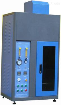 材料燃烧检测仪