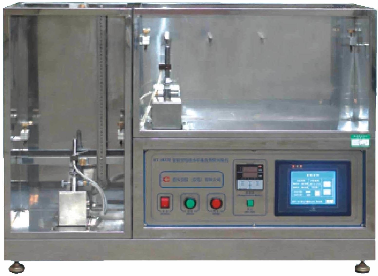 材料抗燃烧性试验机