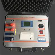 回路电阻测试仪HYHL-100A