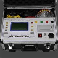变压器有载调压开关测试仪HYKC-2000型