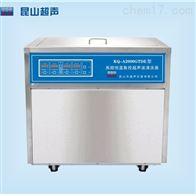 KQ-A2000GTDE昆山舒美恒温超声波清洗器(高频)
