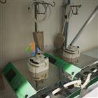 不锈钢全封闭智能微生物集菌仪