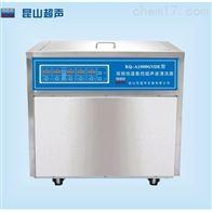 KQ-A1000GVDE昆山舒美恒溫超聲波清洗機(雙頻)