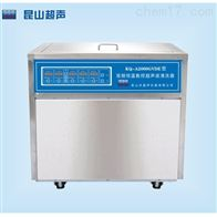 KQ-A2000GVDE昆山舒美恒溫超聲波清洗機(雙頻)
