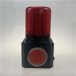 润光照明FL4870多功能声光报警器
