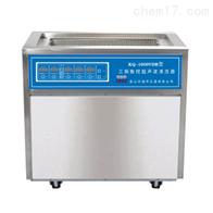 KQ-1000VDB 三频昆山舒美超声波清洗机