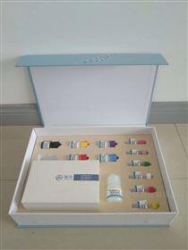 MM-0949M1小鼠notchELISA试剂盒
