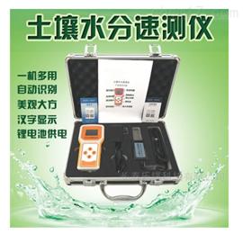 TS-1土壤水份速测仪