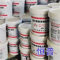 齐全室内膨胀型钢结构防火涂料厂家供应