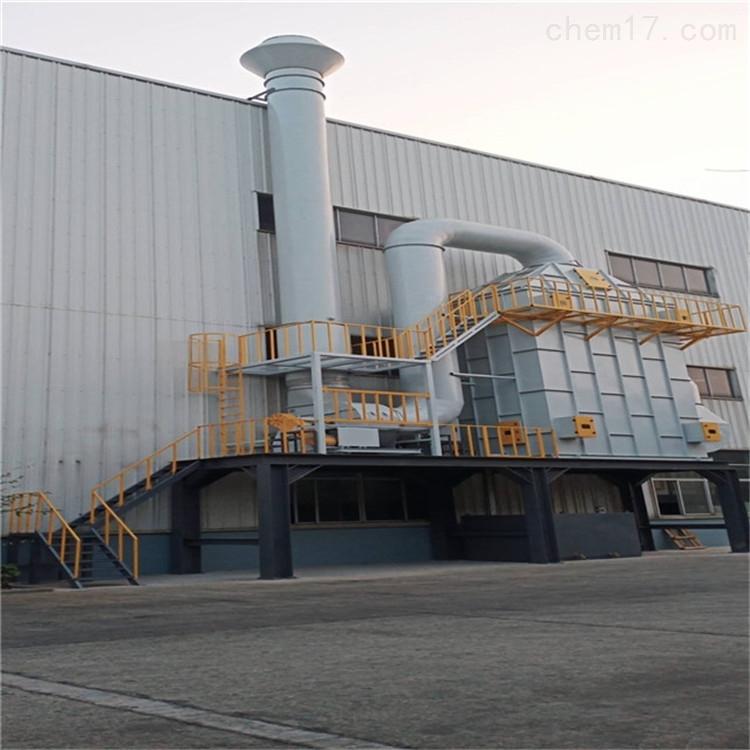 工业油烟废气处理设备