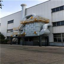 油烟废气处理设备厂家