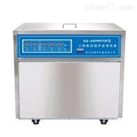 KQ-AS2000VDE舒美超声波清洗机