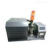 添加剂冰点测定仪石油SH128A半自动